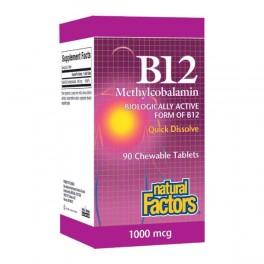 Витамин В12 1000 µg (Метилкобаламин)