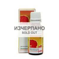 Биоцитрин 100 ml