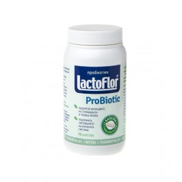 ЛАКТОФЛОР пробиотик - без фибри