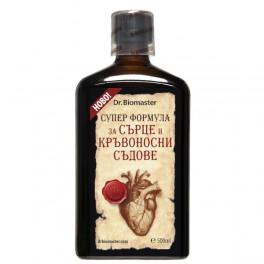 Супер формула за сърце и кръвоносни съдове