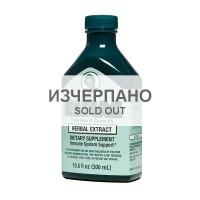 ЕСИАК® течен екстракт - Essiac® Extract