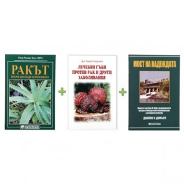Комплект книги №2
