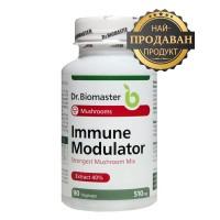 IMMUNE MODULATOR – EXTRACT (40% POLYSACCHARIDES), 90 capsules, 510 mg