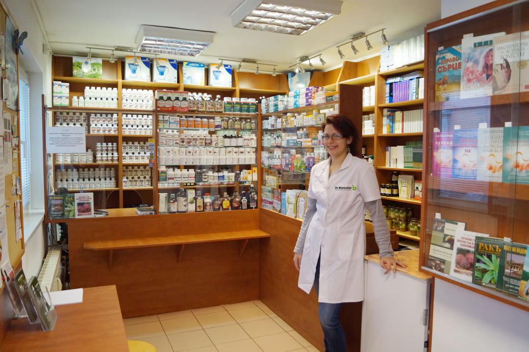 Dr. Biomaster shop in Sofia