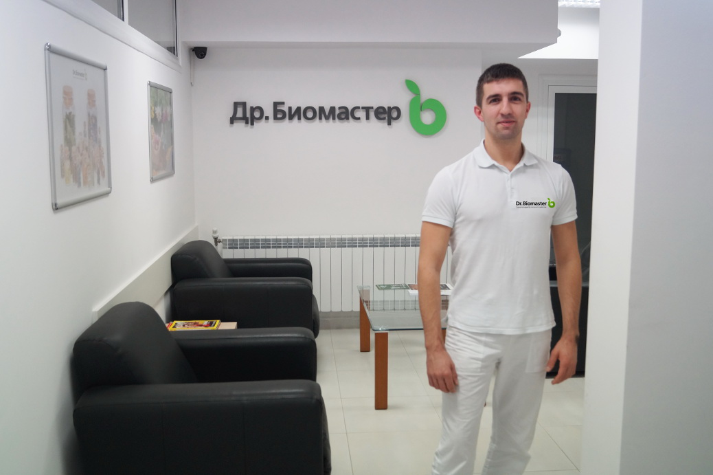 Консултативни кабинети на фирма Dr. Biomaster, гр. София, ул. Родопи 68, ет. 2