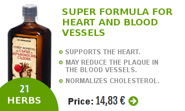 Banner for Super formula for heart and blood vessels